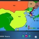 知られざる隣国「中国」