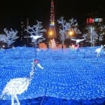 創造都市~Sapporo ideas city