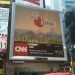 Still For Japan 日本応援プロジェクト
