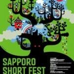Sapporo Short Fest 北海道セレクション