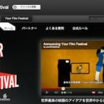 ヴェネツィア国際映画祭に招待、最優秀賞に50万ドル(YouTube)