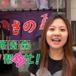 青森県の中国女神「モンちゃん」が人気(動画サイトyouku)