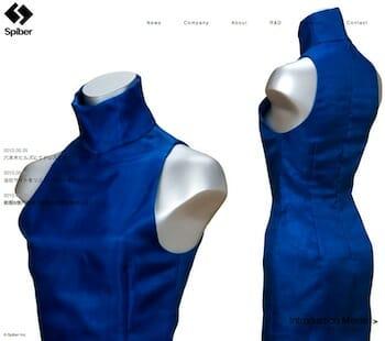 人工クモ糸繊維のドレス / Spiber Inc.(Website)