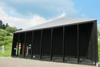 大地の芸術祭:Australia House