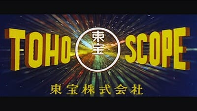 toho scope / woolennium