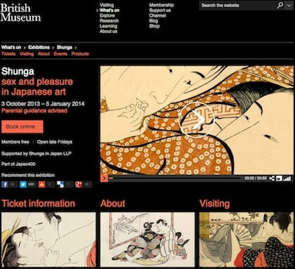 The British Museum Website