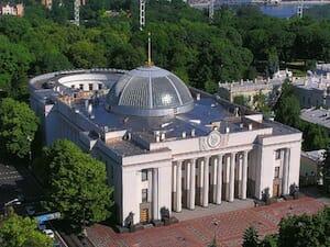 キエフにあるウクライナ最高議会堂 / Wikipedia