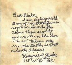 サン紙に送った手紙