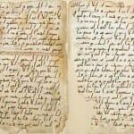 アブー バクルの口述をまとめた世界初のコーラン