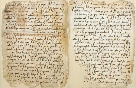 Birmingham Quran manuscript dated among the oldest in the world. / Wikipedia