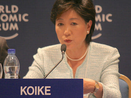 Governor of Tokyo / Wikipedia