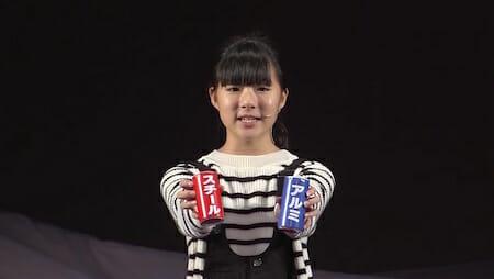 Meet a 12 year-old patent holder | Asuka Kamiya | TEDxKyoto