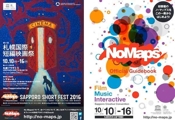 No Maps / SAPPORO Short Fest 2016