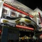 歌舞伎(Kabuki)の魅力と面白さを海外へ