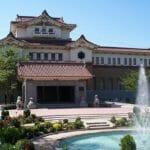 サハリン州郷土博物館(Сахалинский областной краеведческий музей)