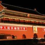 中国の「大衆創業・万衆創新」と日本の競争力